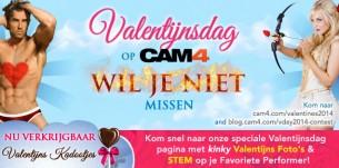 Kinky Valentijnsdag op Cam4 wil je niet missen!