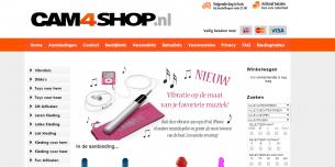NIEUW: De CAM4 WebShop! Nu 20% Korting